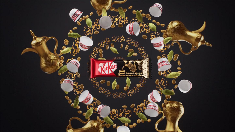 AT_KitKat_arabic_coffee_frame02