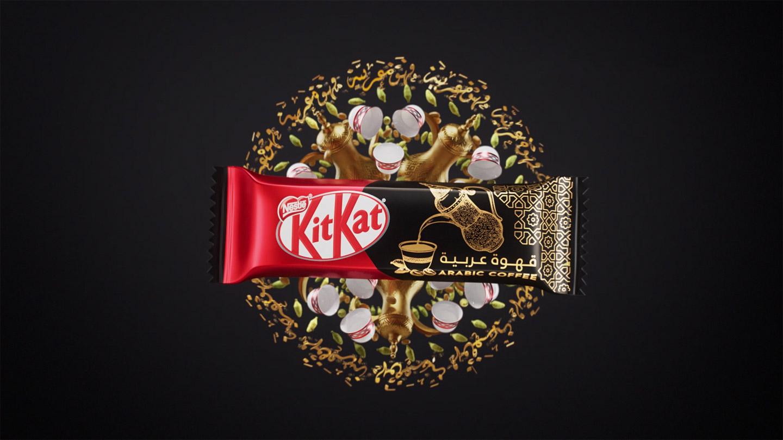 AT_KitKat_arabic_coffee_frame04