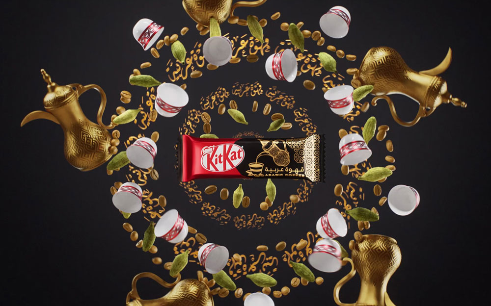 KitKat Arabia  — New Flavors
